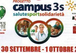 Caserta. Campus3S, evento promosso da Campus Salute Onlus e dall'Associazione Sportform: mercoledì 27 settembre la presentazione.