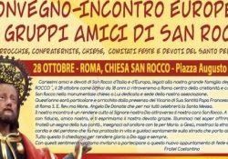 """CAPRIATI AL VOLTURNO. Convegno – incontro """"Amici di San Rocco"""" e tutte le parrocchie, confraternite, comitati, rettorie e comunità che lo venerano: a Roma il 28 ottobre."""