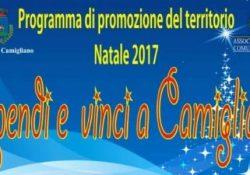 """CAMIGLIANO. """"Spendi e vinci a Camigliano"""": il Comune lancia iniziative anti crisi per le imminenti festività natalizie."""