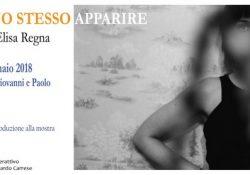 """CAIAZZO. """"Del tuo stesso apparire"""": la mostra fotografica a cura di Massimo Gerardo Carrese e Elisa Regna."""