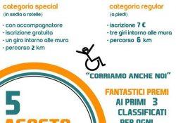 ALIFE. Alife in carrozzina, la prima maratona intorno alle Mura Romane a cura della locale sezione ANIEP: il prossimo 5 agosto in città.