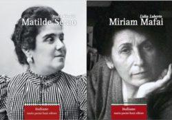 Falciano del Massico. Matilde Serao e Miriam Mafai, due penne a confronto: due madri del giornalismo italiano raccontate da due giornaliste casertane.