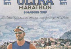PIEDIMONTE MATESE / CASTELLO DEL MATESE / SAN GREGORIO MATESE. Oltre 100 atleti ai nastri della Matese Ultra Marathon: partenza domani la prima delle tre maratone.