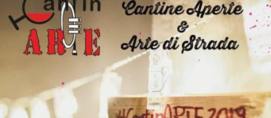 VAIRANO PATENORA. CantinArte: l'evento in programma sabato prossimo 29 giugno.