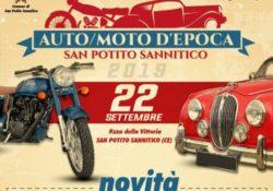 SAN POTITO SANNITICO. Auto e Moto d'Epoca, appuntamento in città il prossimo 22 settembre.