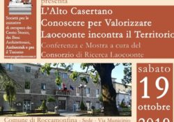 """ROCCAMONFINA. """"L'Alto Casertano, conoscere per valorizzare – Laocoonte incontra il territorio"""": l'evento a cura del Consorzio Laocoonte."""