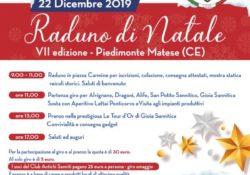 """PIEDIMONTE MATESE. Il raduno di Natale a cura del """"Club Auto e Moto Antichi Sanniti"""": domenica 22 dicembre la VII edizione."""
