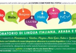 CALVI RISORTA. Al via i corsi completamente gratuiti di lingua italiana, araba e fula