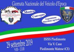 PIEDIMONTE MATESE. Giornata Nazionale del Veicolo d'Europa: mostra, convegno ed esposizione di macchine agricole.